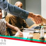 Tips for Doing Business With a Japanese Company — Part II
