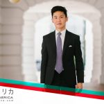 Tips for Doing Business With a Japanese Company — Part I