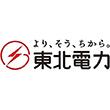 東北電力 Tohoku Electric
