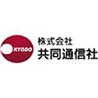 共同通信 Kyodo News