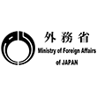 外務省 Japan Ministry of Forign Affairs